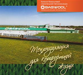 Каталог продукции BASWOOL (03.04.15)